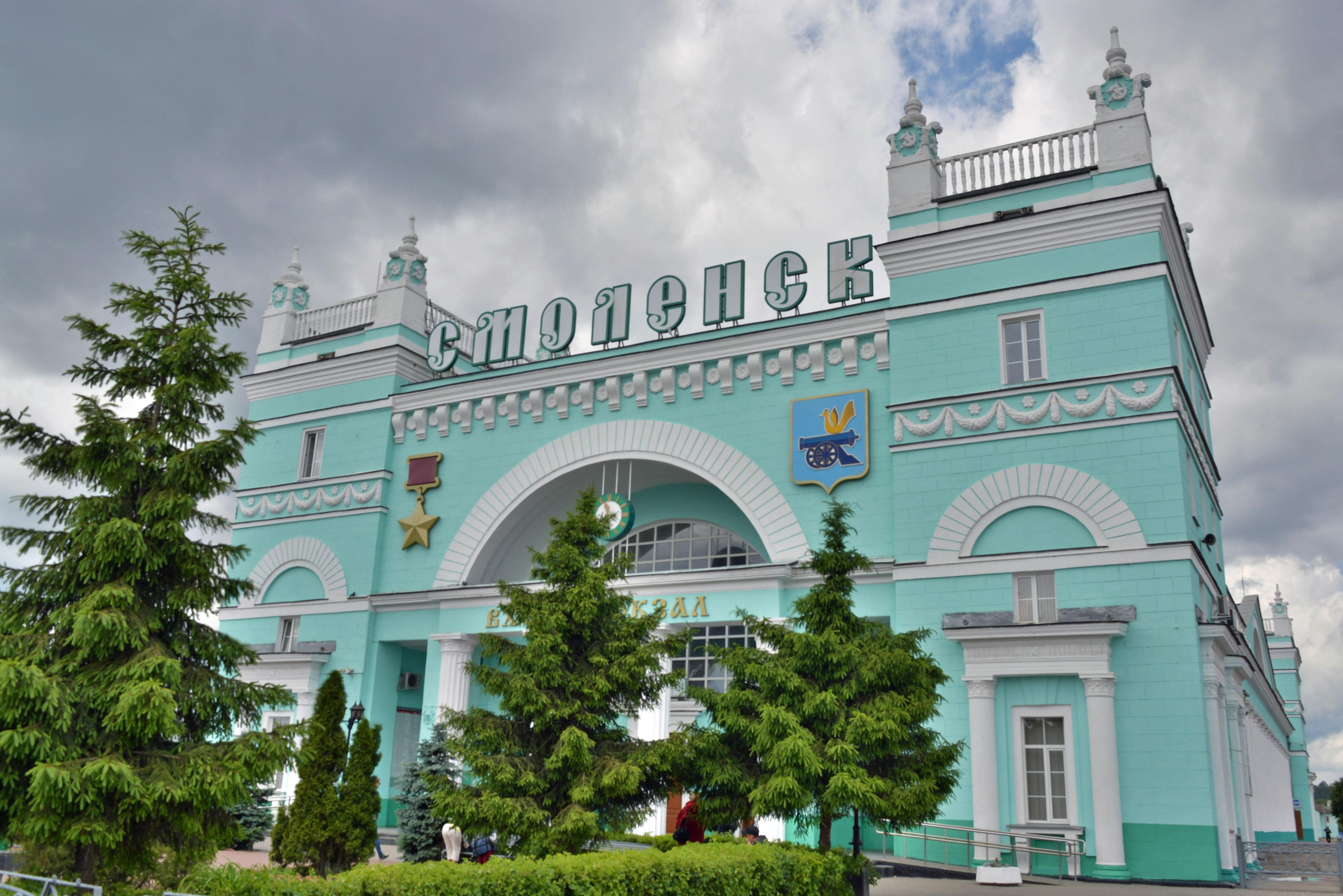 Смоленск — древний щит России