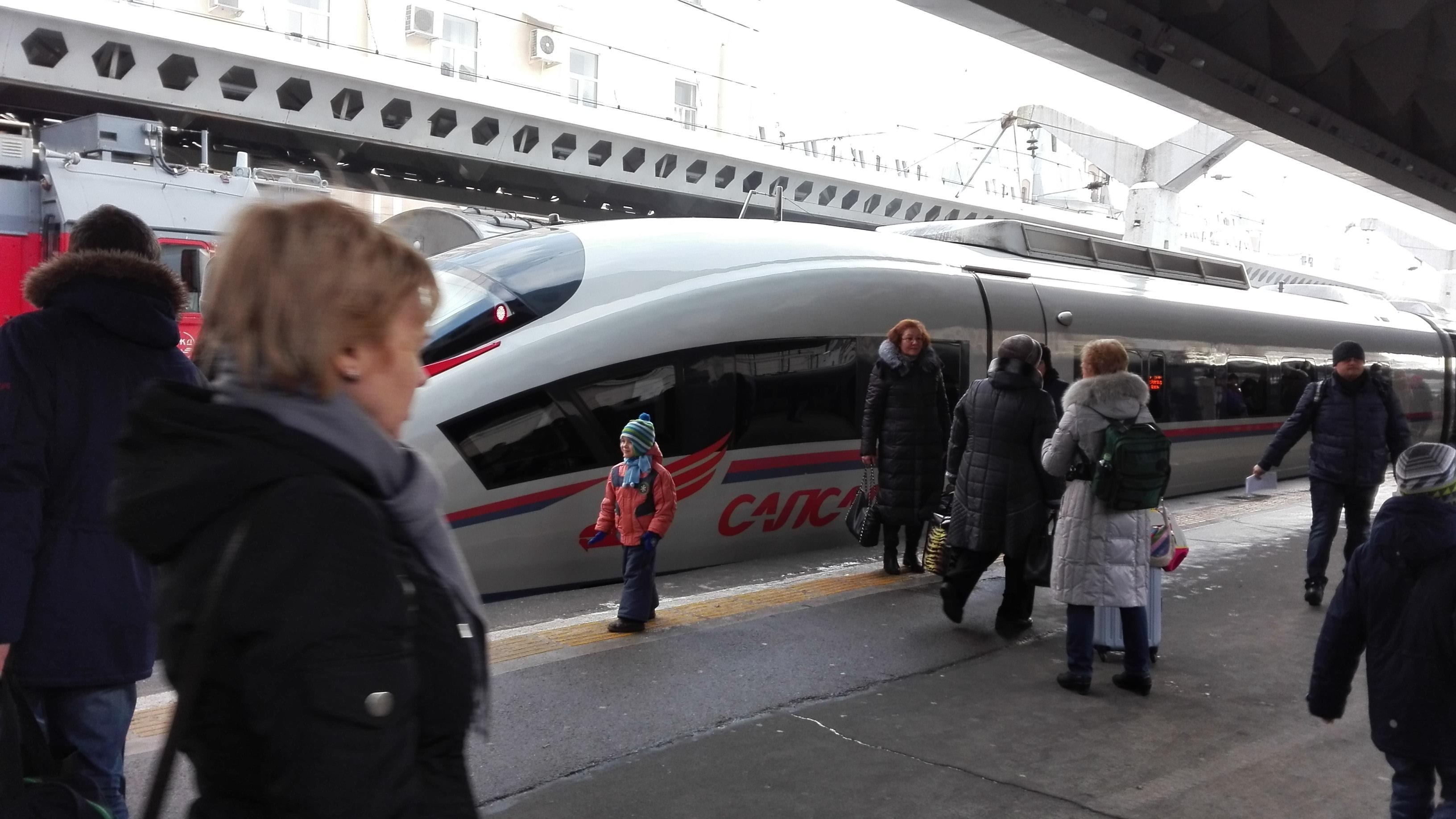 Санкт-Петербург. Скоростной поезд «Сапсан»