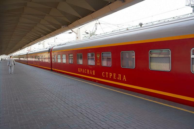 Поезд Москва-Питер «Красная стрела»