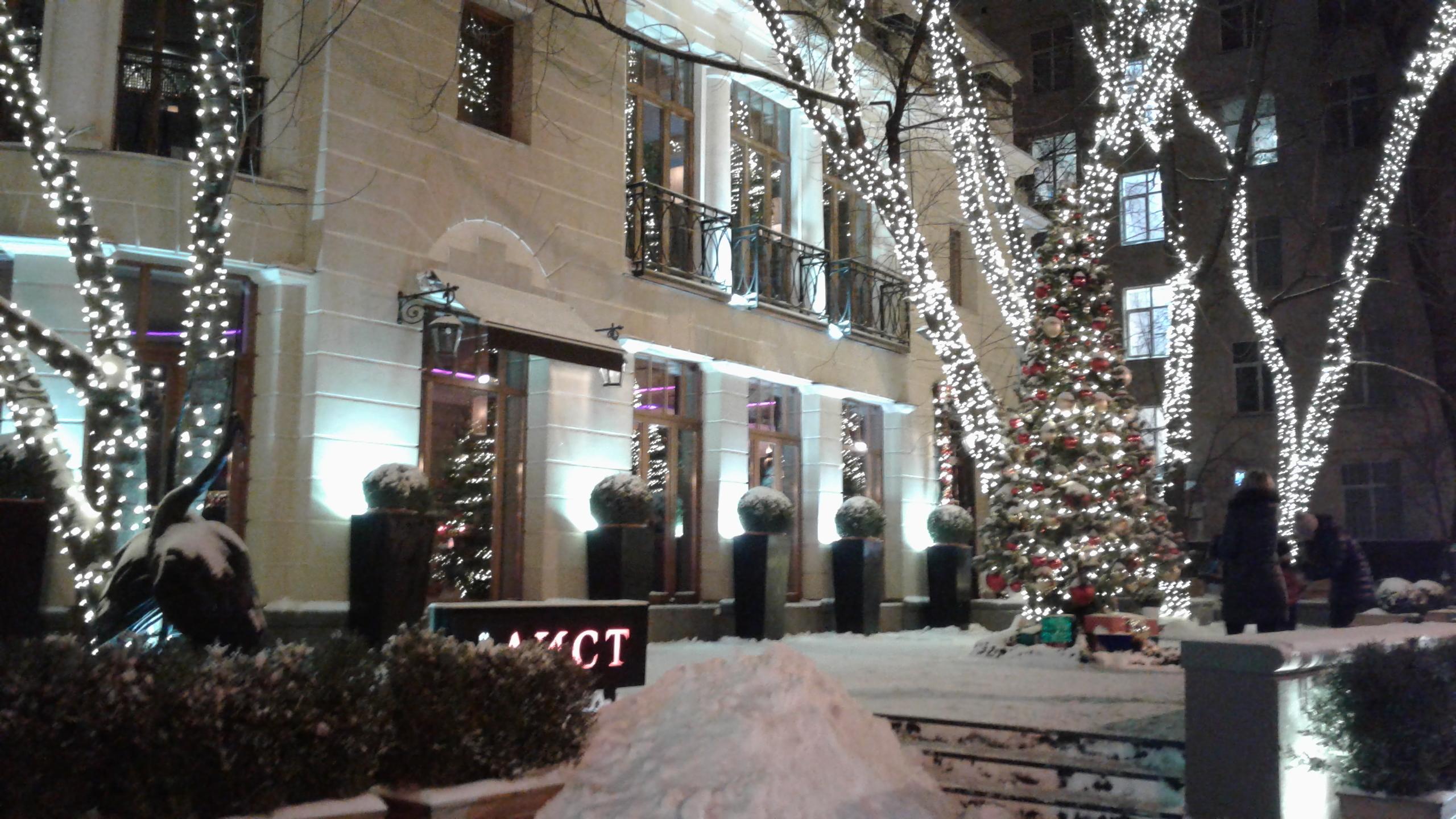 Москва в преддверии Нового года…