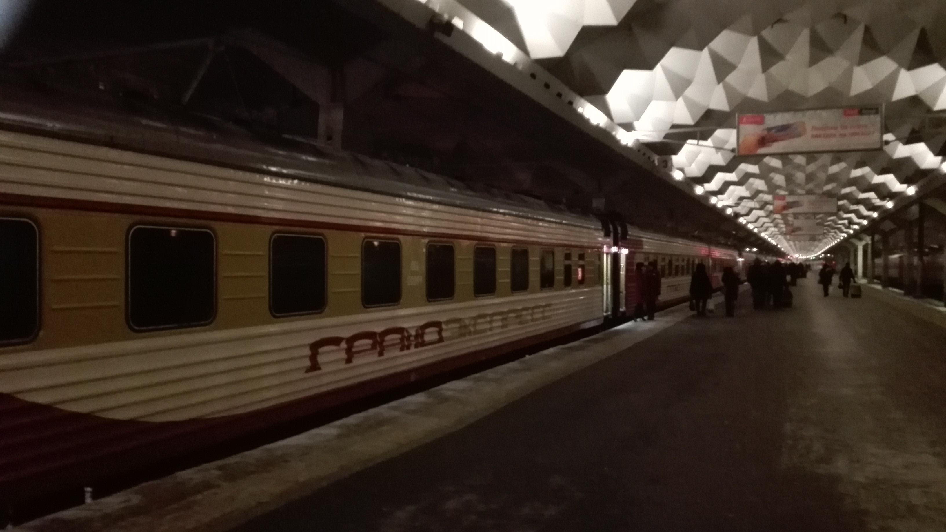 Санкт-Петербург — Москва на поезде «Гранд Экспресс»