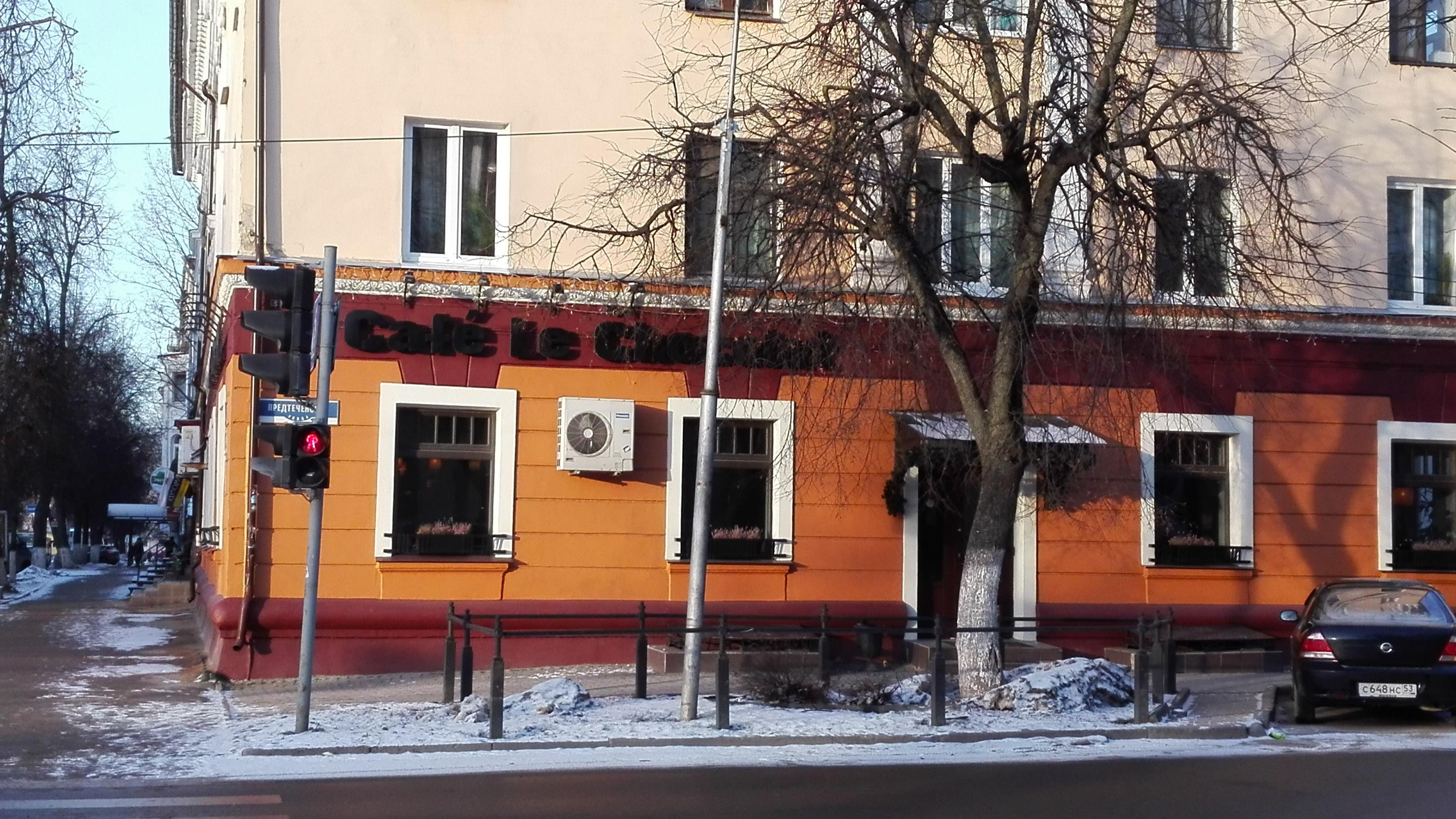Великий Новгород. Кафе «Шоколад»
