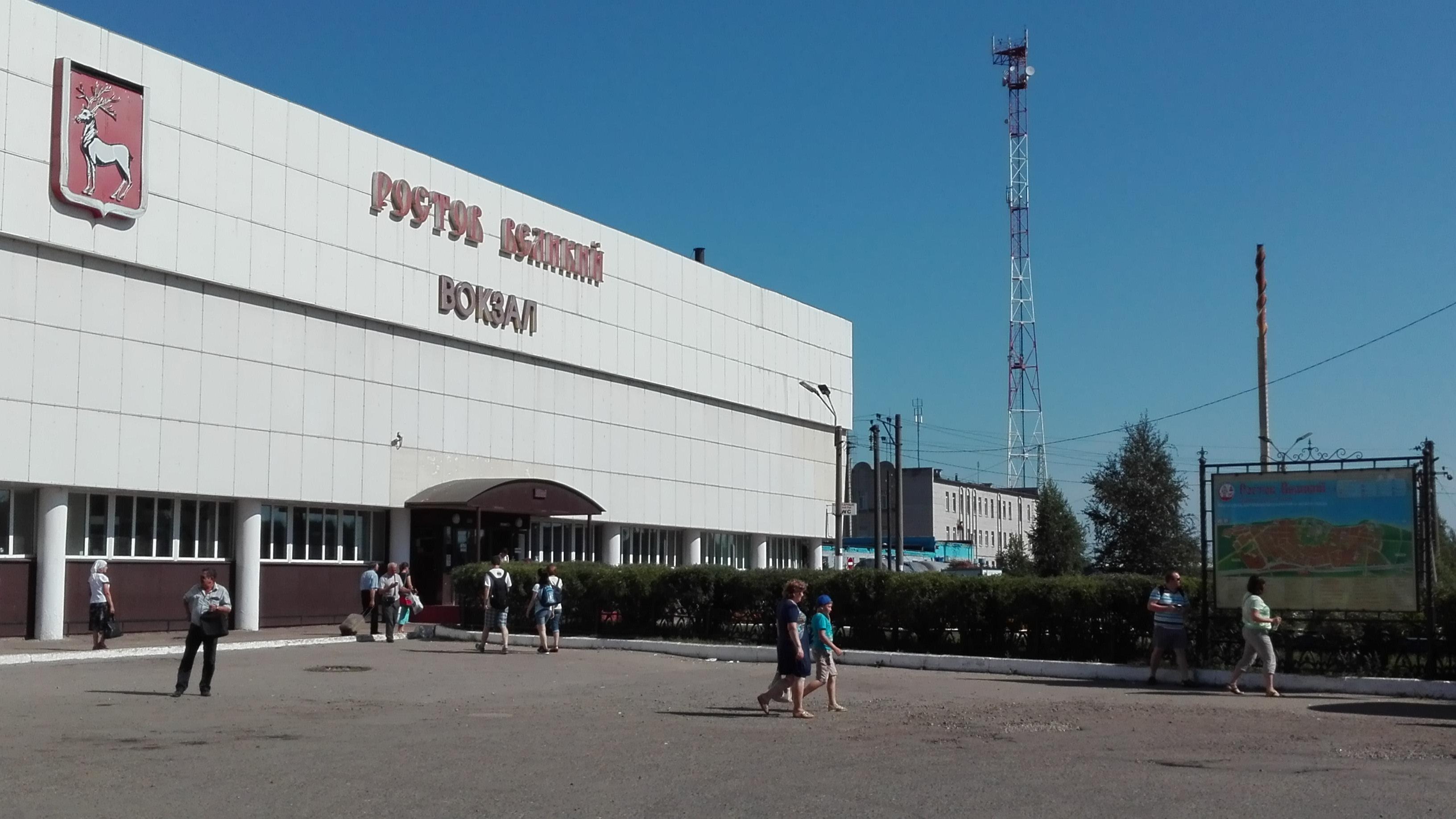 Ростов Великий. Часть 2 — А летом?