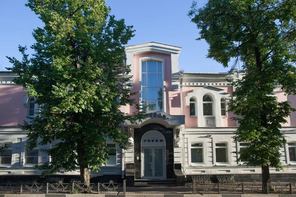 Нижний Новгород. Отель «Горки»